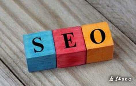 seo优化提升网站排名