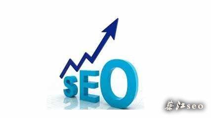 SEO提升网站排名