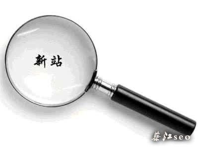 seo网站优化核心