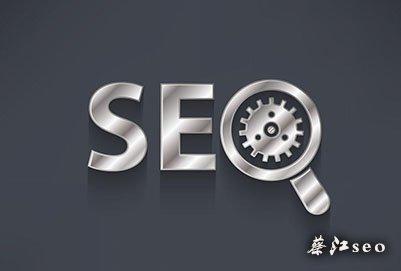 seo企业站点如何提升排名