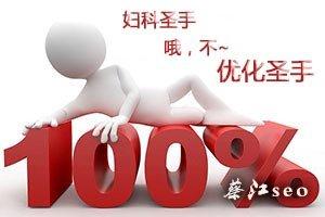 广安网站推广