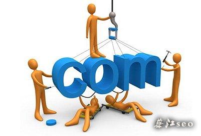 论企业网站SEO优化重要性
