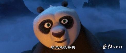 seo熊猫算法网站优化技能