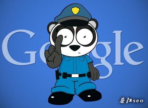 熊猫<a target=_blank href='http://www.sf45678.com'>SEO</a>・根绝做企业<a target=_blank href='http://www.sf45678.com'>SEO</a>打杂工