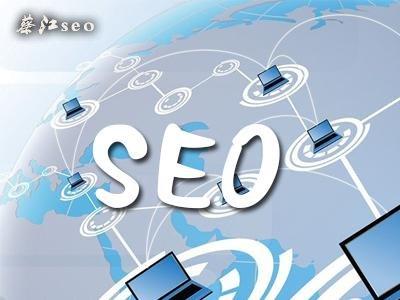 SEO站内优化如何提升网站排名?