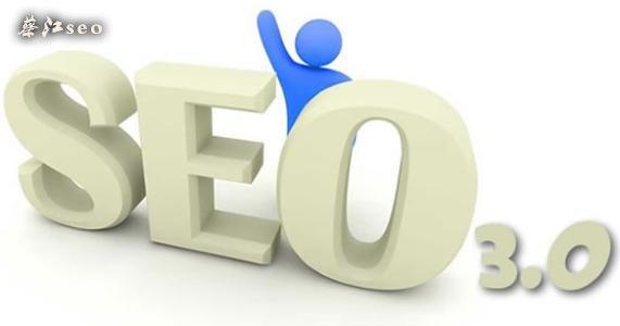 SEO优化产品推广服务
