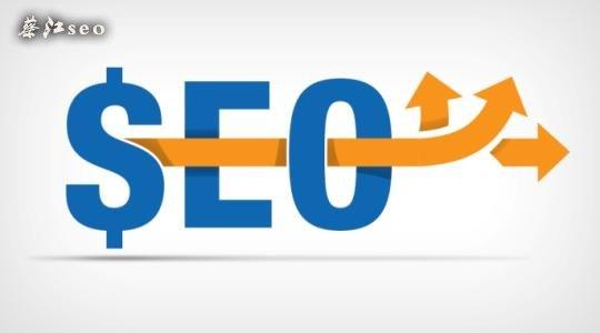 解锁SEO网站优化收录着陆点