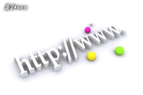 注册利于SEO优化的网站域名
