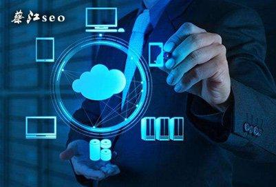 企业网络营销推广价值何在?
