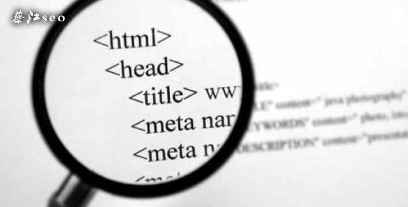 网站外链建设怎么做?