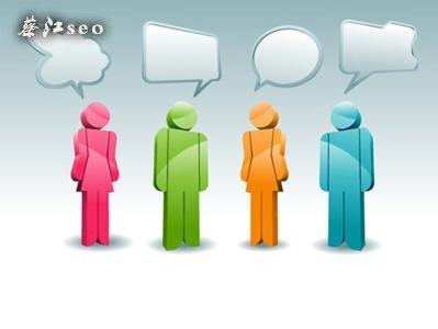 SEO每日 一贴分享常见的负面SEO方法