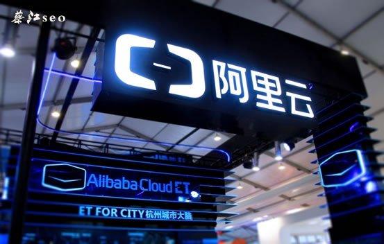 阿里云10年,王坚回忆说工程师拿命换来的成就 IT业界 第4张