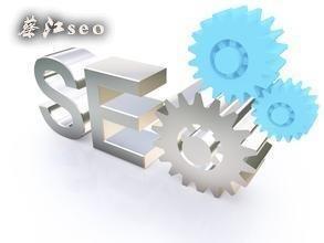 长沙SEO网站页面优化