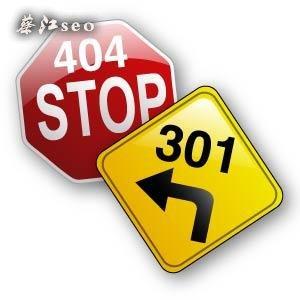 301转向如何设置?
