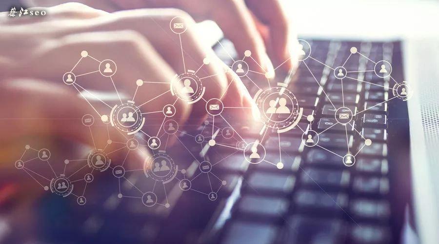 四川网络公司SEO优化推广主导是什么?