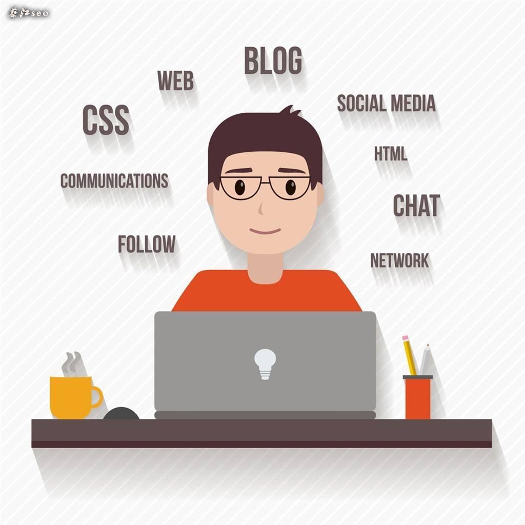 网站页面布局时考虑用户体验