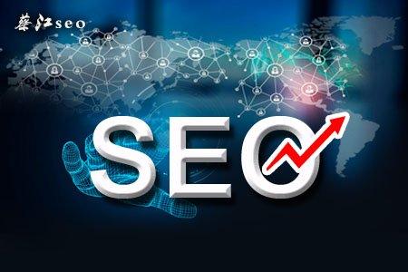 网站引流推广选择seo的好处何在?
