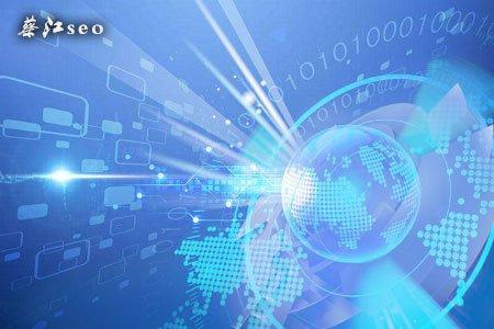网站引流推广带个企业的优势
