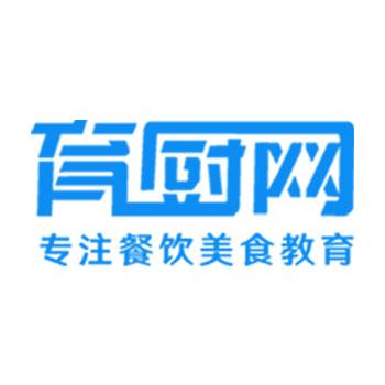 育厨网(餐饮平台优化推广)