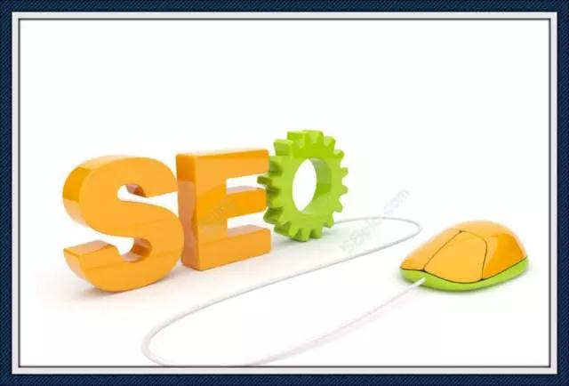 网站logo权限提交方法