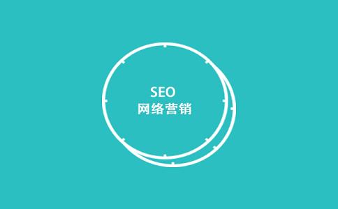 成都SEO推广技术,栏目名称优化