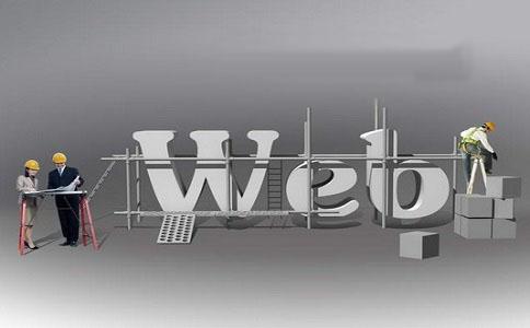 影响网站建设的因素
