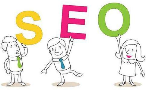 如何让网站关键词快速优化到搜索引擎首页