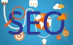 网络SEO关键词排名怎样做效果显著