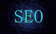 新站怎样做关键词排名?如何利用SEO技术获流量?