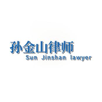 上海律师整站优化(律师类)