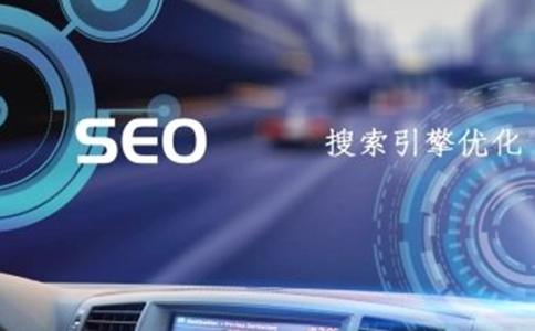 传统营销推广难产,线上SEO推广助力新格局
