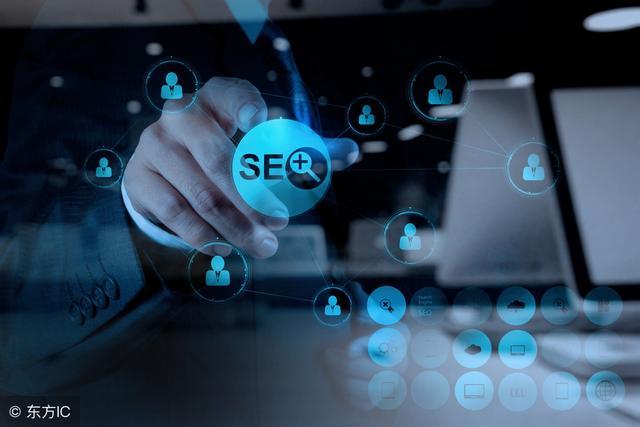 南京seo优化:企业网站SEO推广策略与方法