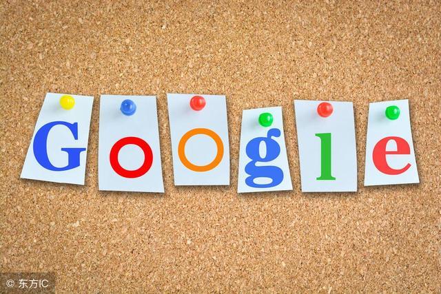 GoogleSEO培训:2018年有效提升排名的SEO外链策略