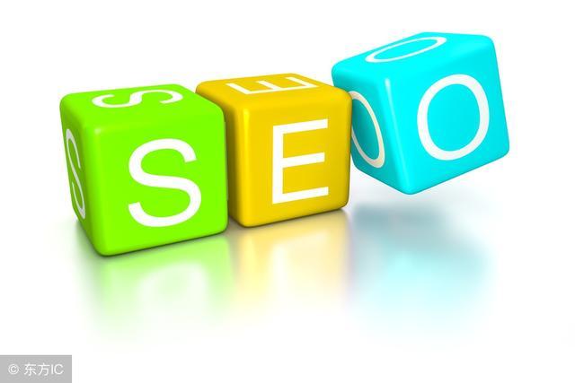 网站SEO如何设置网站标题、描述、关键词