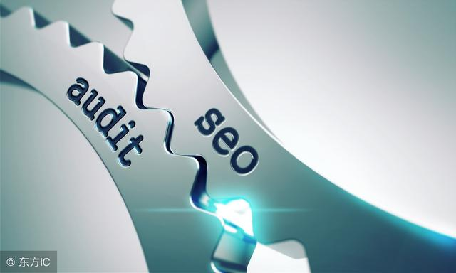 seo管家中心:如何提升搜索引擎对于网站的信任度?
