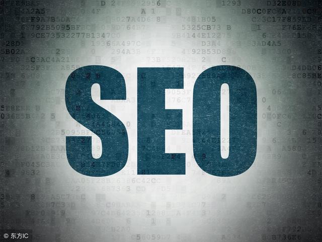 屌丝seo:单页面如何做网站优化推广?