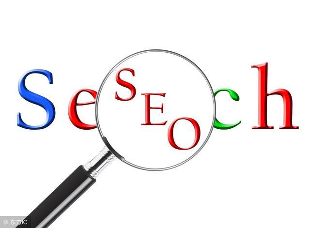 湘潭seo:新手需要知道的一些SEO常识